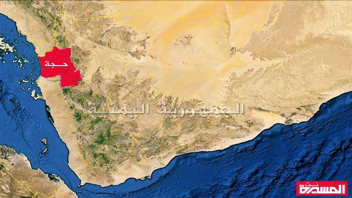 Photo of وزارة الصحة اليمنية تُدين جريمة العدوان بحق المدنيين في حجة وتستنكر الصمت الأممي والدولي