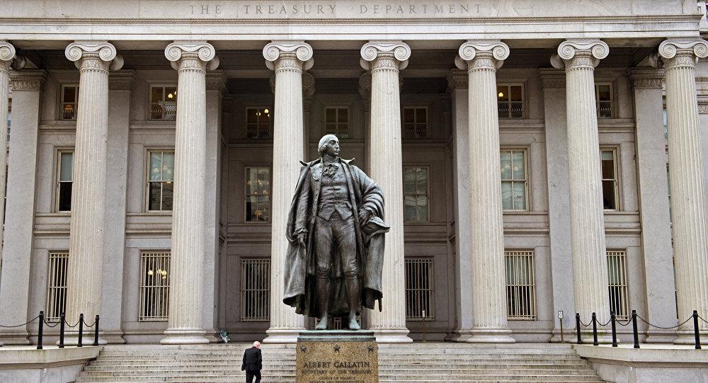 Photo of واشنطن تفرض عقوبات ضد المركزي الإيراني وصندوق التنمية الوطني