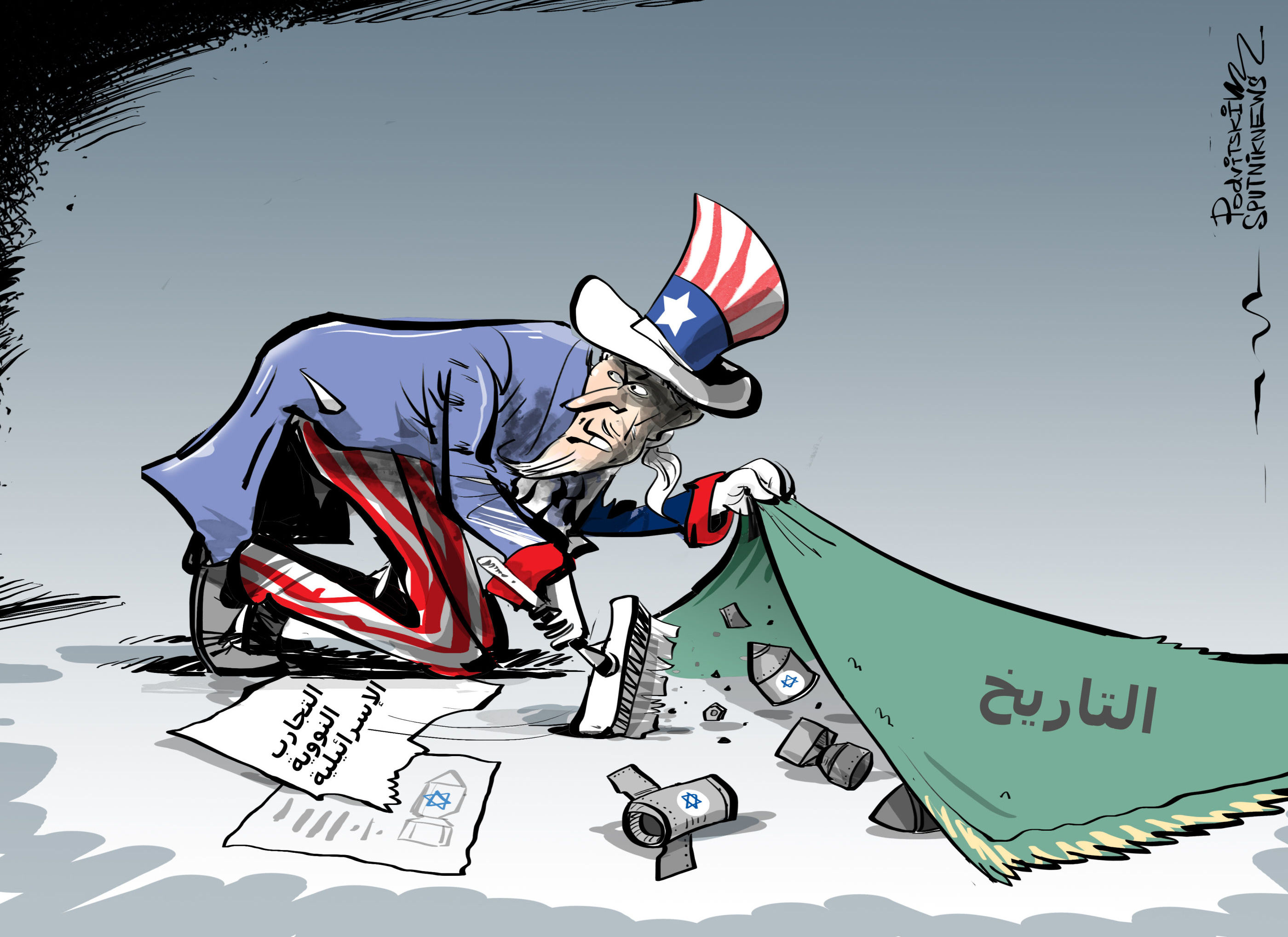 Photo of كيف أخفت الولايات المتحدة التجارب النووية الإسرائيلية