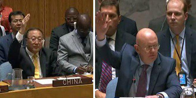 """Photo of فيتو """"روسيا والصين"""" ضد مشروع قرار في مجلس الأمن يهدف إلى حماية الإرهابيين في إدلب"""