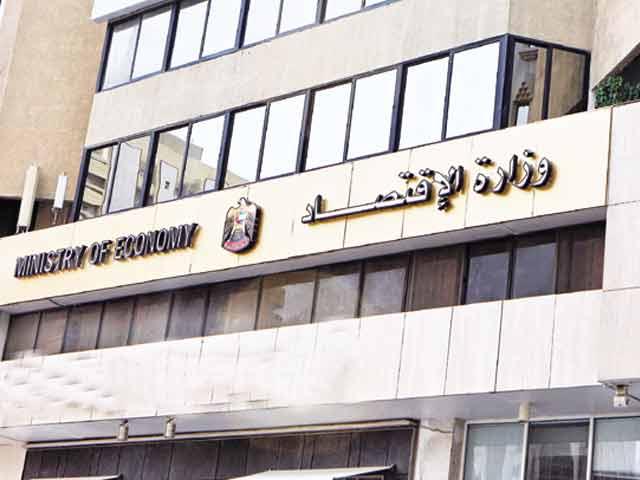 Photo of توضيح من وزارة الاقتصاد عن قرار رفع رسوم الترانزيت