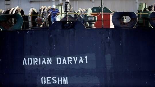 """Photo of دون تأكيد…بريطانيا تتهم إيران ببيع نفط الناقلة """"أدريان داريا-1"""" إلى سوريا"""