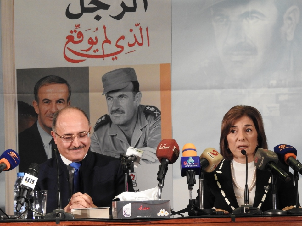 "Photo of ""الرجل الذي لم يوقع"" ..كتاب توثيقي لمراحل نضال القائد المؤسس ""حافظ الأسد"""