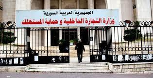 Photo of مدير حماية المستهلك: تجار يرفعون الأسعار برفع الدولار.. ولا تنخفض بعدها!