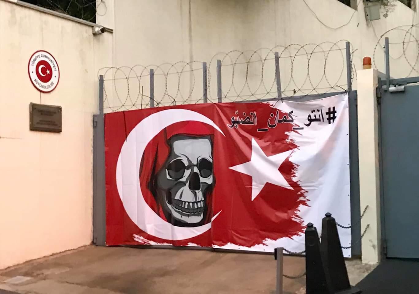 """Photo of لبنانيون لـ تركيا """"انضبوا"""".. وتركيا تستدعي السفير اللبناني"""