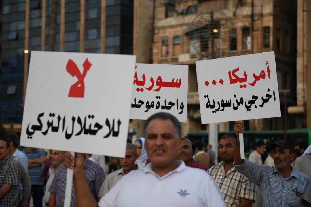 Photo of وقفتان احتجاجيتان في حلب رفضاً للعدوان الأمريكي والتركي السافر على الأراضي السورية