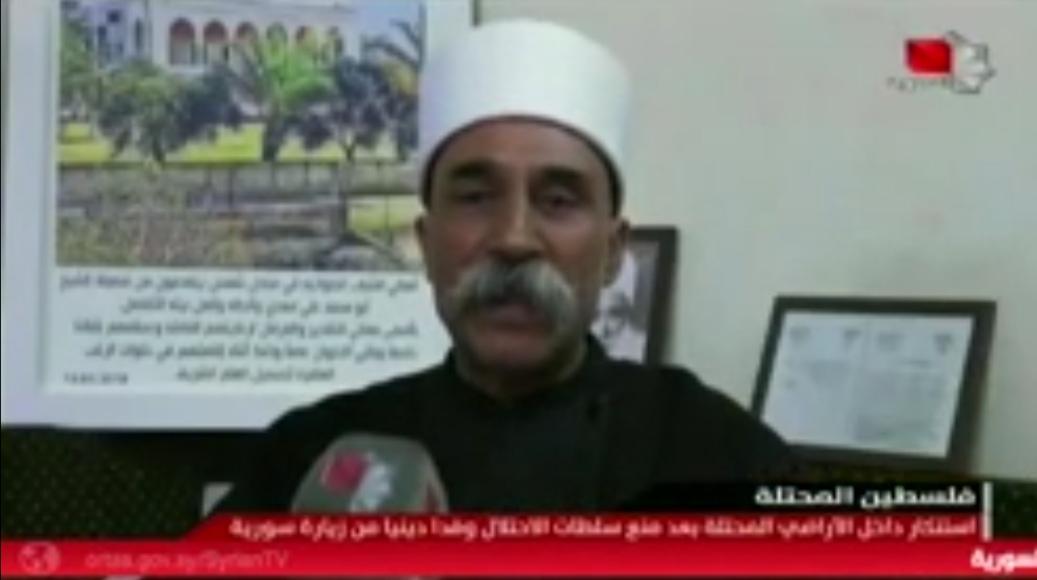 Photo of تقرير التلفزيون السوري- استنكار داخل الأراضي المحتلة لمنع سلطات الاحتلال وفداً دينياً من زيارة سوريا