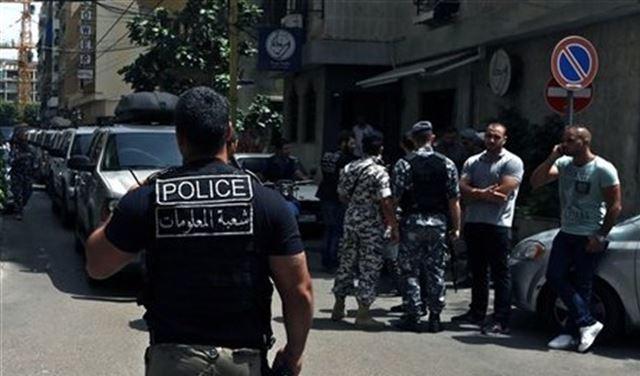 "Photo of توقيف سوري ""داعشي"" في لبنان خبير في إعداد الأحزمة الناسفة"