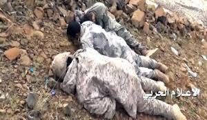 Photo of أسر آلاف الجنود..أكبر عملية للجيش اليمني ضد العدو السعودي