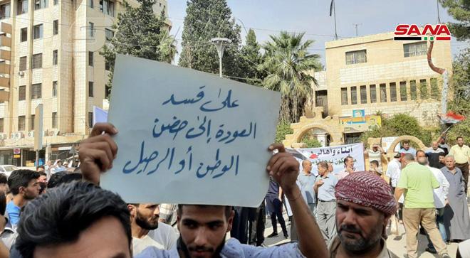 """Photo of احتجاجات شعبية ضد """"قسد"""" والعدو التركي"""" بالحسكة والقامشلي(صور)"""