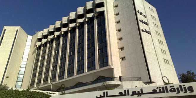 Photo of صدور مفاضلة التعليم الموازي للفرع العلمي والثانويات المهنية