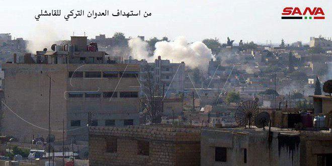 Photo of لليوم الثالث.. العدو التركي يقصف مناطق ريف الحسكة