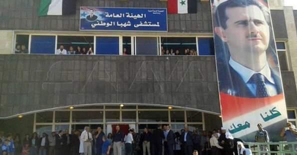 Photo of افتتاح مشفى شهبا الوطني اليوم برعاية السيد الرئيس بشار الأسد