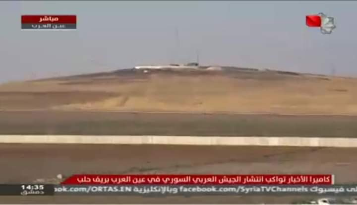 Photo of The Syrian Arab army continued his deployment on many villages in Hasaka