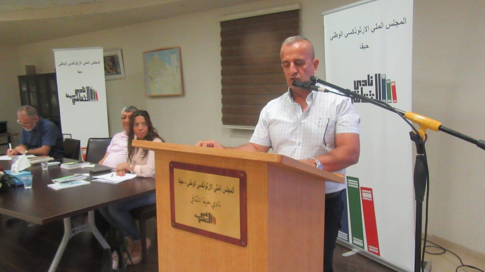 Photo of أجفان عكّا— حنان بكير بقلم د. صفا فرحات
