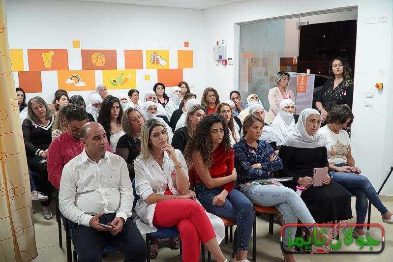 Photo of فعالية توعوية في عيادة مؤحيدت بقعاثا حول سرطان الثدي