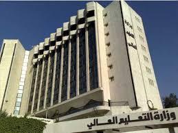 Photo of مجلس الشعب يوافق على تعديل اسم وزارة التعليم العالي