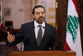 Photo of لبنان… الحريري يعلن استقالته من رئاسة الحكومة
