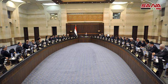 Photo of الحكومة تناقش الوضع المعيشي وتقلبات سعر الصرف