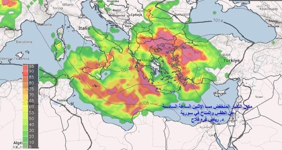 Photo of حالة الطقس.. أمطار غزيرة ليل الثلاثاء الأربعاء