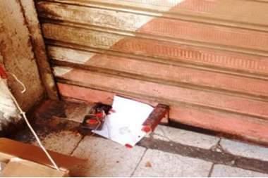 Photo of ضبوط وإغلاق محلات مخالفة في السويداء