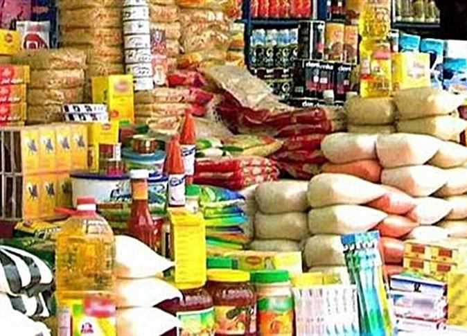 Photo of لجنة لإصدار صك تسعيري بالمواد الغذائية