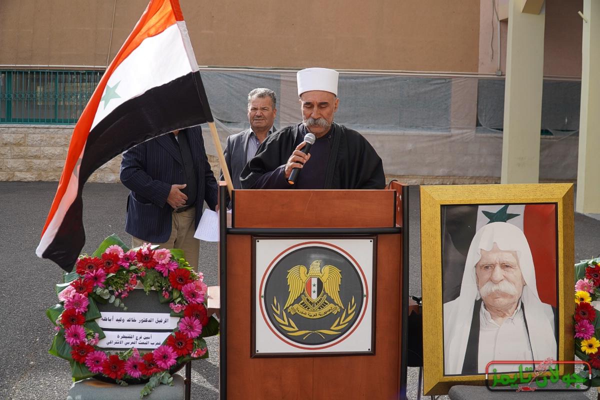 Photo of تقرير التلفزيون السوري – تشييع المناضل المرحوم الشيخ صلاح الدين فرحات