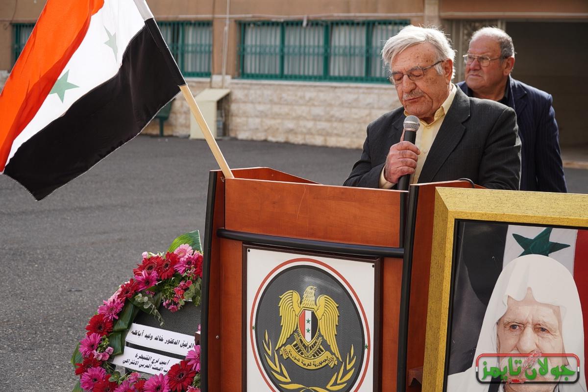 """Photo of كلمة الكاتب والمحامي """"سعيد النفاع"""" برحيل المناضل الشيخ """"صلاح الدين فرحات"""""""