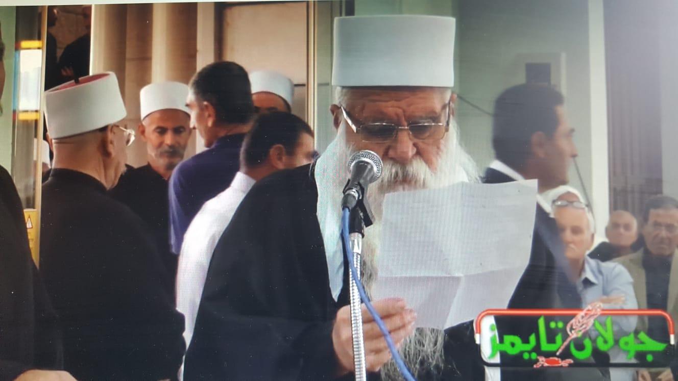 Photo of كلمة الشيخ عاطف شعلان في حفل تأبين الشيخ ركان الاطرش