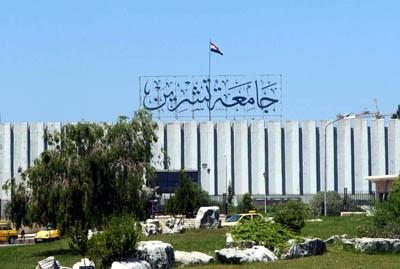 Photo of تغيرات إدارية بجامعة تشرين