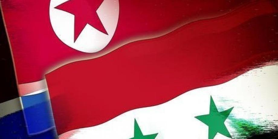 Photo of سوريا و كوريا الشمالية توقعان اتفاقياتٍ اقتصادية