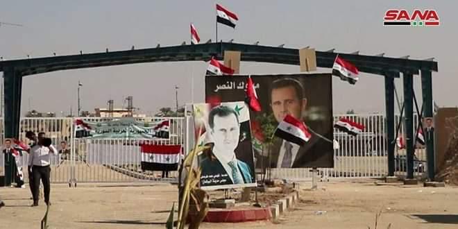 Photo of سوريا تُعفي الشاحنات العراقية القادمة من معبر البوكمال من الرسوم الجمركية