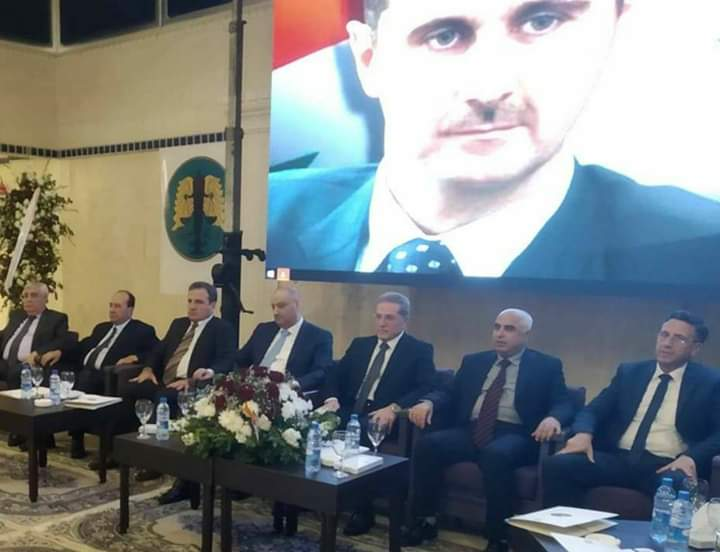 Photo of Opening of the seventh judicial conference held in Latakia