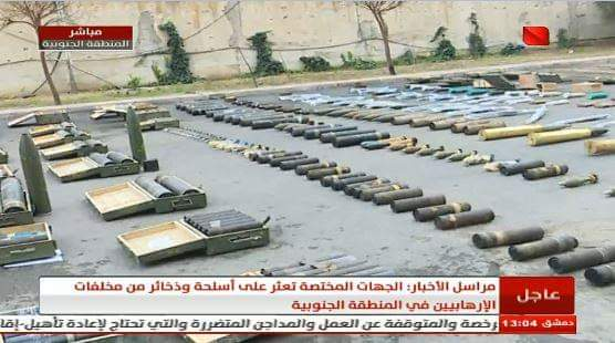 Photo of Quantities of weapons and ammunition, including Israeli-made were found in the southern region