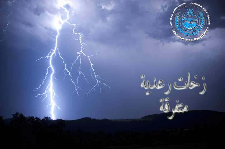 Photo of حالة الطقس.. أمطار غزيرة فوق المناطق الساحلية