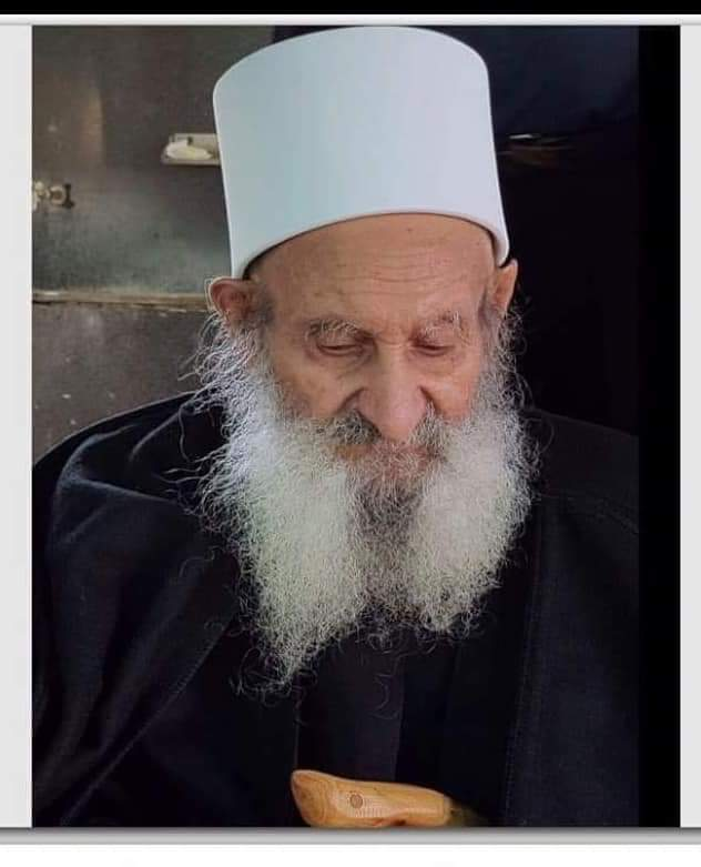 Photo of برقية تعزية من الرئاسة الروحية بالمرحوم الشيخ أبو صالح أسعد محمد أبو صالح