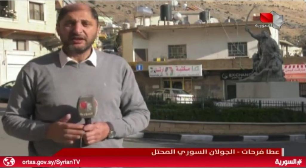 Photo of تقرير التلفزيون السوري – الحركة الأسيرة رمز من رموز الصمود لأهلنا بالجولان ومنهج لمقاومة المحتل