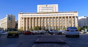 "Photo of ""مصرف سوريا المركزي"" … تعديل على قائمة تمويل المستوردات"