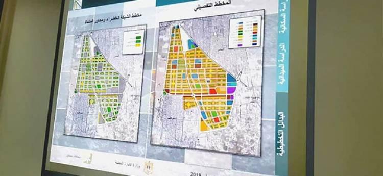Photo of مصدر يكشف تفاصيل مخطط اليرموك الجديد والتاريخ المتوقع لبدء العودة التدريجية للأهالي
