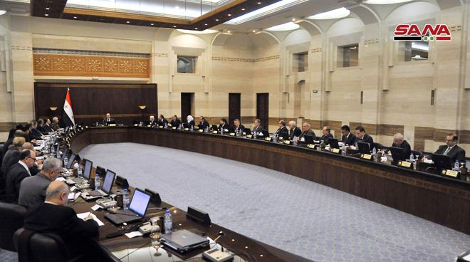 Photo of مجلس الوزراء يحدد توجهات التنمية الاقتصادية المحلية للعام 2020