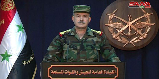Photo of قيادة الجيش تُعلن تحرير معرة النعمان و28 بلدة وقرية بريف ادلب
