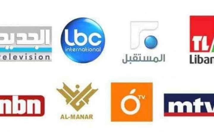 Photo of ضربة قوية للإعلام اللبناني و إيقاف قنواته