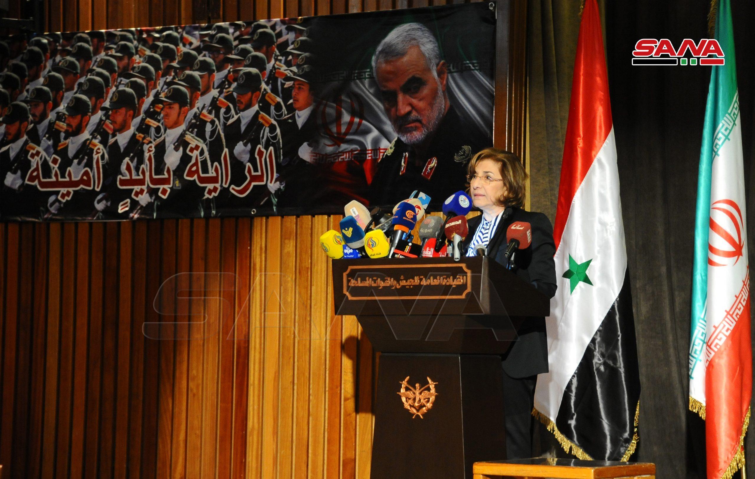 Photo of القيادة الجيش تقيم حفلاً تأبينياً للشهيد الفريق سليماني