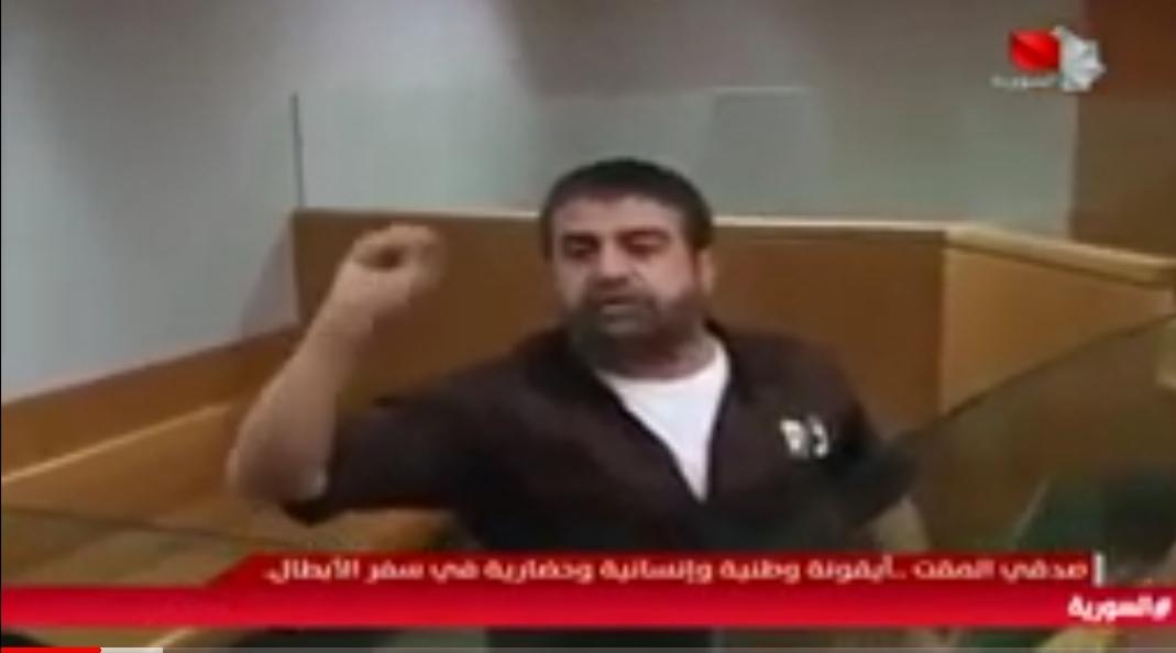 Photo of تقرير التلفزيون السوري- صدقي المقت أيقونة وطنية وانسانية وحضارية في سفر الأبطال