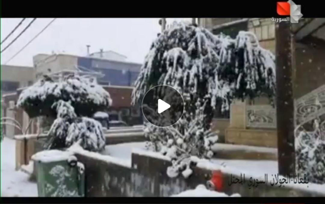 Photo of ثلوج بقعاتا بالجولان السوري المحتل (فيديو)