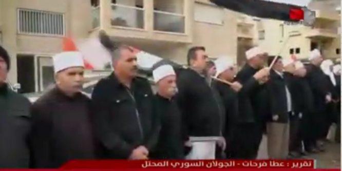 تقرير التلفزيون السوري – وفود مهنئة بتحرير الأسيرين صدقي المقت وأمل أبو صالح وتأكيد على انتصار إرادة المقاومة