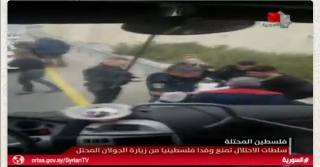 Photo of تقرير التلفزيون السوري – وصول بعض الأشخاص إلى الجولان بعد منع سلطات الاحتلال وفدهم من زيارة الجولان