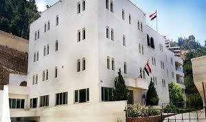 Photo of السفارة السورية بلبنان: إصدار سندات التجنيد السبت والأحد المقبلين