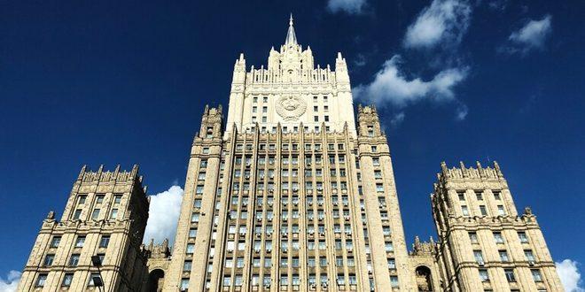 Photo of الخارجية الروسية: منظمة حظر الأسلحة الكيميائية تشهد تلاعباً وتجاوزات