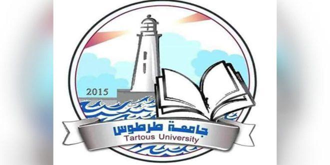 Photo of تأجيل الامتحانات في جامعة طرطوس بسبب الأحوال الجوية